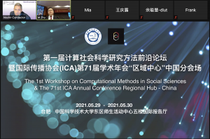 Contractor presented a keynote at the 71st ICA Annual Conference Regional Hub – China